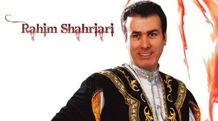 دانلود آهنگ های رحیم شهریاری