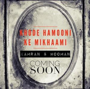 Kamran-Hooman-Khode-Hamooni-Ke-Mikhaaami-300x298