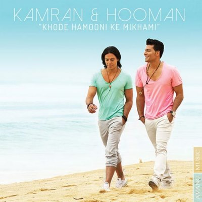 Kamran-Hooman-Khode-Hamooni-Ke-Mikhaaami