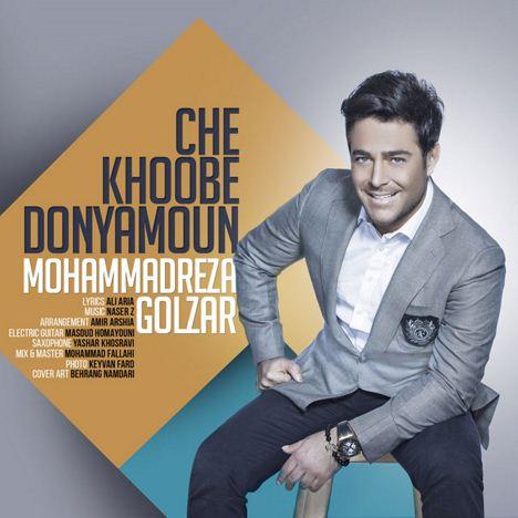 Mohammadreza Golzar - Che Khoobe Donyamoun-aparatmusic