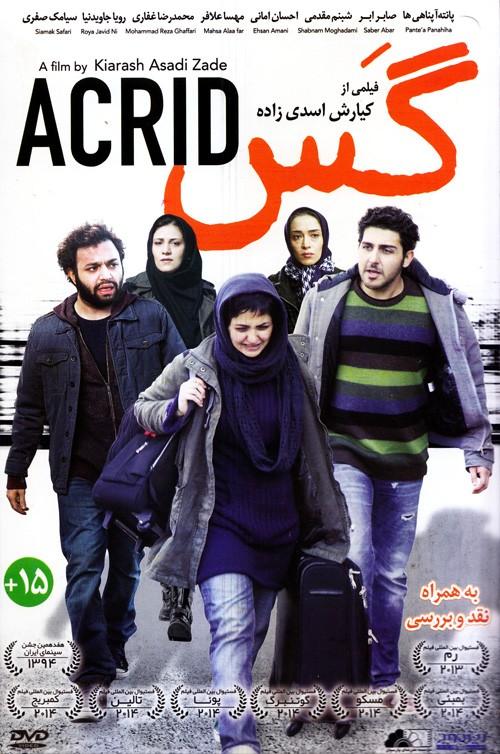 فیلم سینمایی ایرانی دلقک ها   آخر خنده