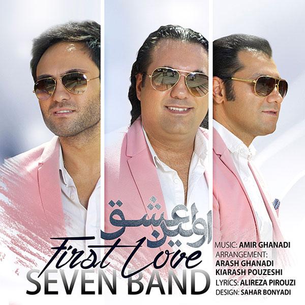 دانلود آهنگ جدید گروه سون ۷ به نام اولین عشق
