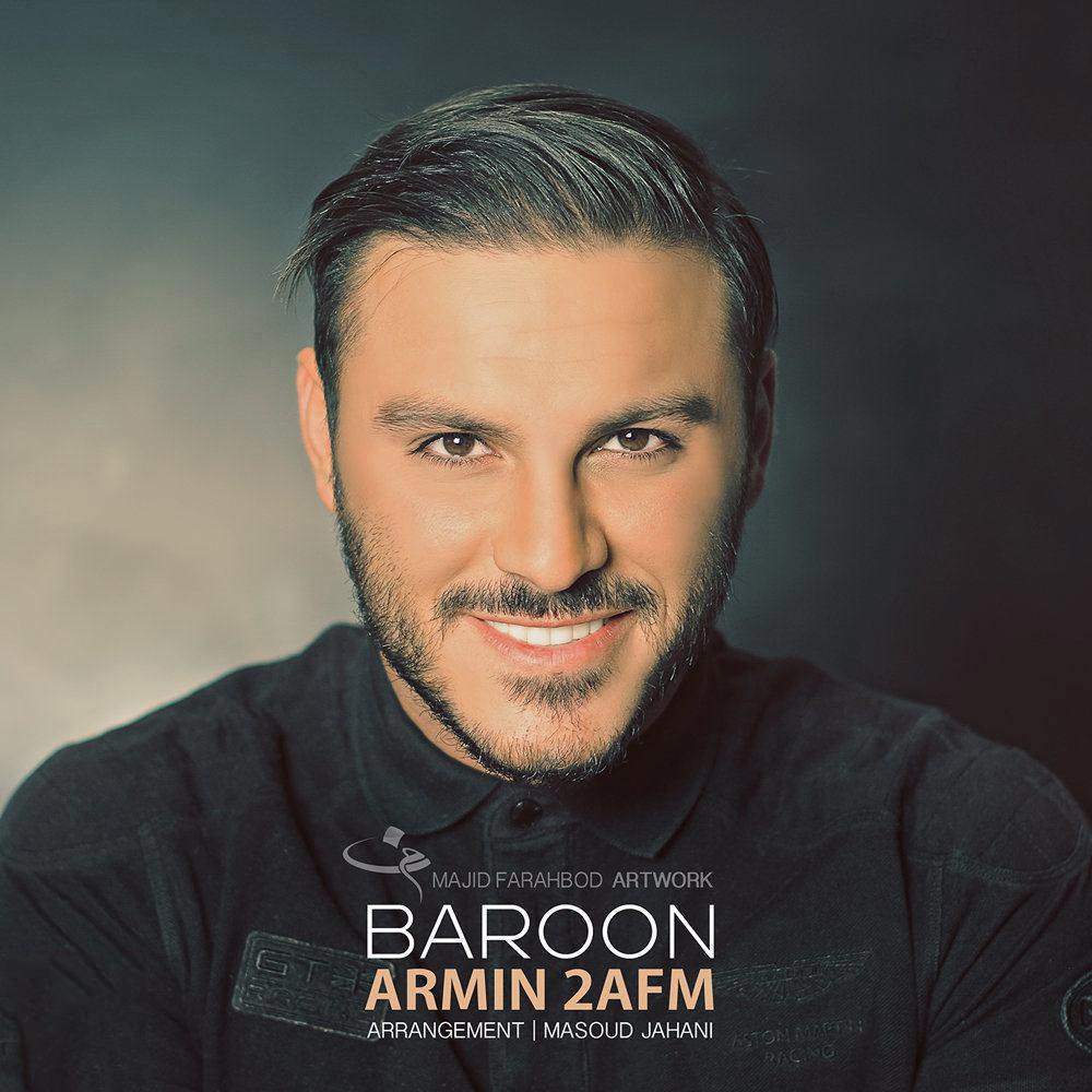 دانلود آهنگ جدید آرمین ۲AFM به نام بارون