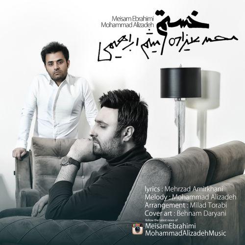دانلود آهنگ جدید محمد علیزاده و میثم ابراهیمی به نام خسته ام