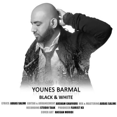 دانلود آهنگ جدید یونس برمال به نام سیاه سفید