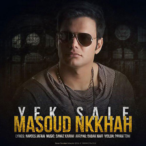 دانلود آهنگ جدید مسعود نیکخواه به نام یک ساله