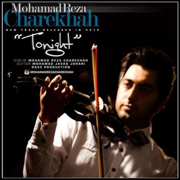 دانلود آهنگ جدید محمدرضا چاره خواه به نام امشب