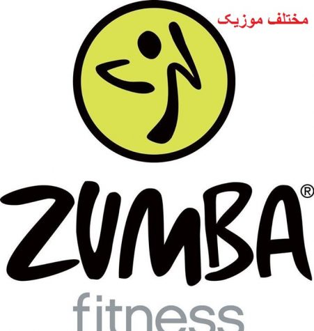 Download Music Sport Zumba Fitness Party