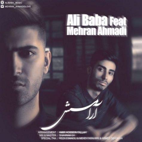 دانلود آهنگ جدید علی بابا و مهران احمدی به نام آرامش