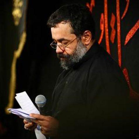دانلود مداحی بی تو خشکم خاکم خرابم از محمود کریمی