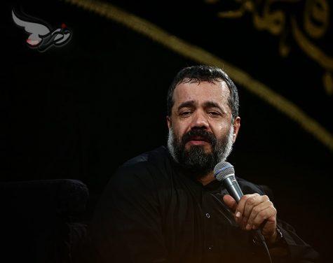 دانلود مداحی شاه گفتا کربلا امروز میدان من است از محمود کریمی