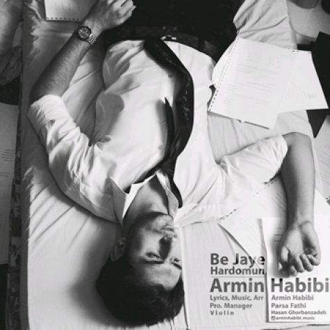 دانلود آهنگ جدید آرمین حبیبی به نام بجای هردومون