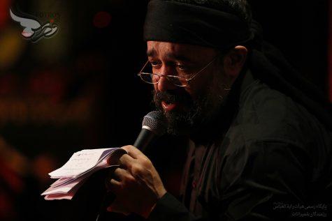 دانلود مداحی غریبونه میخوای سفر کنی خونه از محمود کریمی