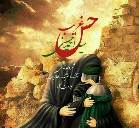 دانلود آهنگ جدید سید احمد حسینی به نام حس غریب