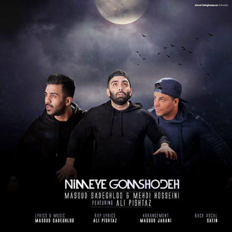 دانلود آهنگ جدید مسعود صادقلو آخه قلبم