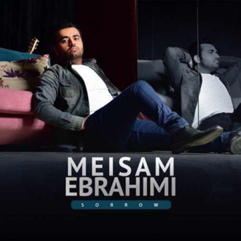 دانلود آهنگ جدید میثم ابراهیمی به نام غمو تو چشمام دید
