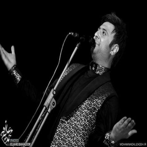 دانلود آهنگ غم دل حرفای عمری نگفته از محمد علیزاده