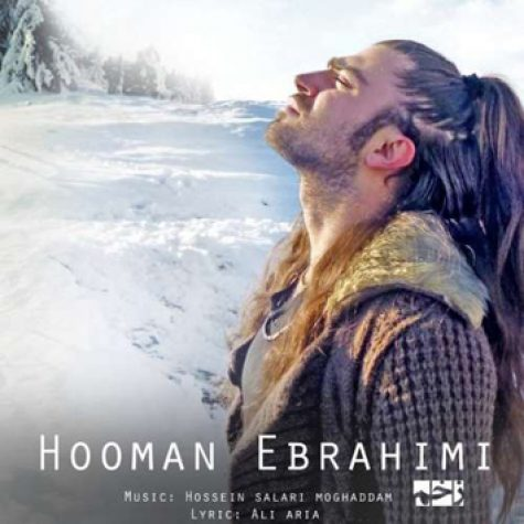 دانلود آهنگ جدید هومن ابراهیمی به نام زخم