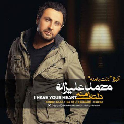 دانلود آهنگ دلت با منه از محمد علیزاده