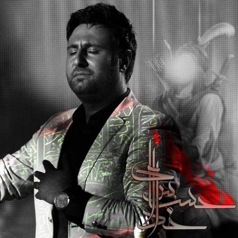دانلود آهنگ خدای احساس از محمد علیزاده