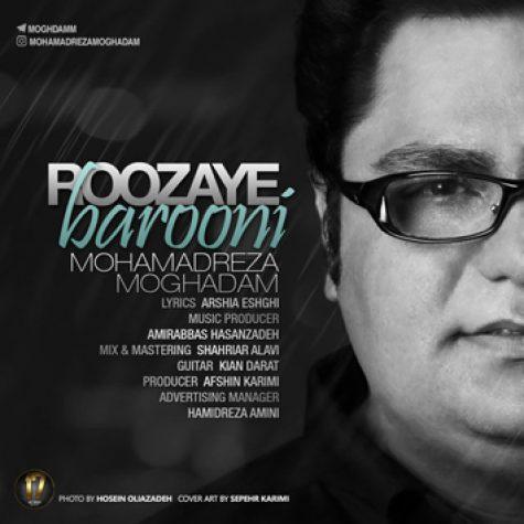 دانلود آهنگ جدید محمدرضا مقدم به نام روزای بارونی
