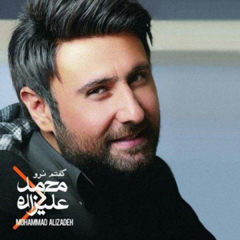 دانلود آهنگ جدید محمد علیزاده به نام 40 درجه