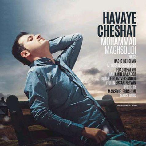 دانلود آهنگ جدید محمد مقصودی به نام هوای چشات