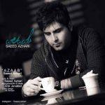 دانلود آهنگ جدید سعید اظهری عذاب