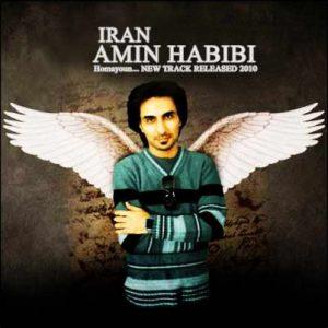دانلود آهنگ جدید امین حبیبی ایران