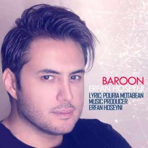 دانلود آهنگ جدید عرفان حسینی بارون