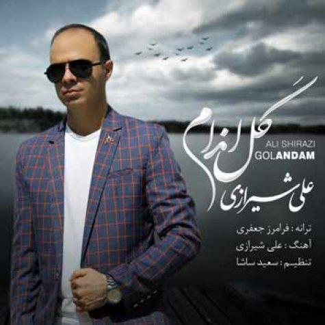 دانلود آهنگ جدید علی شیرازی گل اندام