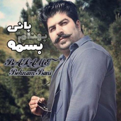 Ahmad-Saeedi-Ba-Man-Bash اهنگهای جدید خیلی غمگین