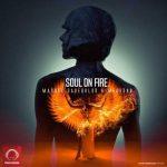 مسعود صادقلو روح در آتش