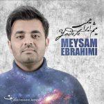 دانلود آهنگ جدید میثم ابراهیمی به نام نگاه تو