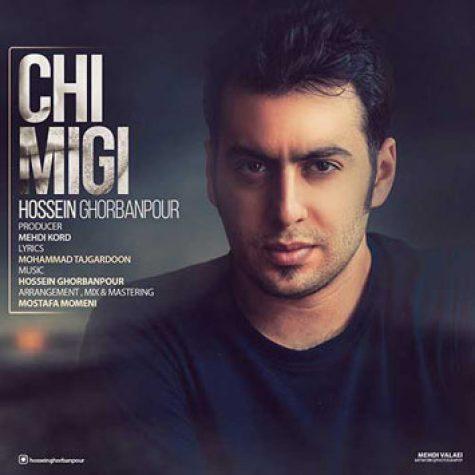 حسین قربانپور چی میگی