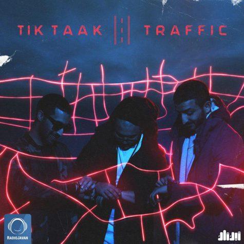 تیک تاک ترافیک