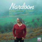دانلود آهنگ جدید مازیار فلاحی به نام ناردون