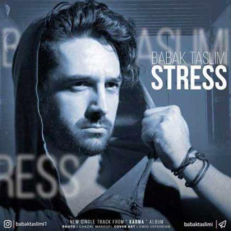 بابک تسلیمی استرس