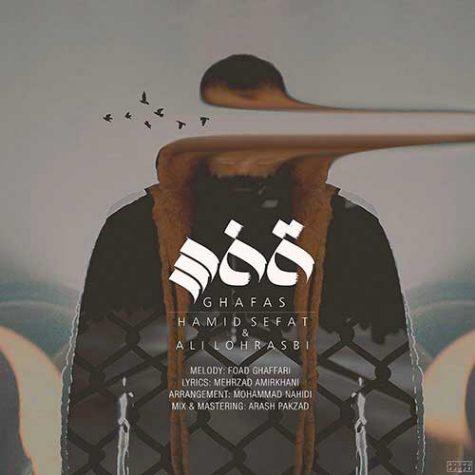 حمید صفت و علی لهراسبی قفس