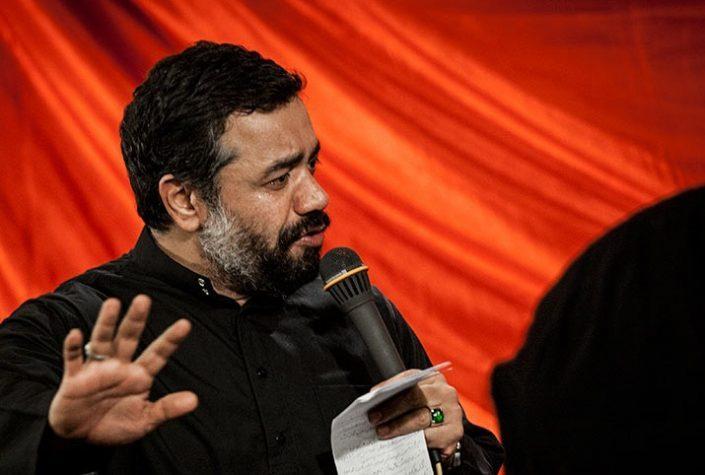 دانلود مداحی از اوج آسمون میان به کربلا از حاج محمود کریمی