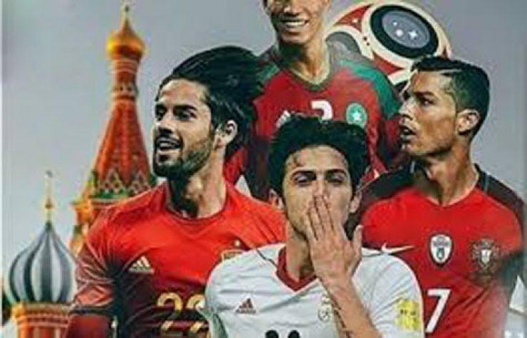 دانلود آهنگ های جام جهانی 2018
