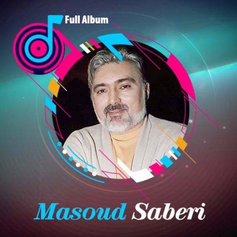 دانلود فول آلبوم مسعود صابری