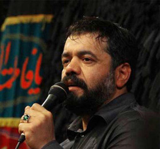 دانلود مداحی این شور عاشورایی از حاج محمود کریمی