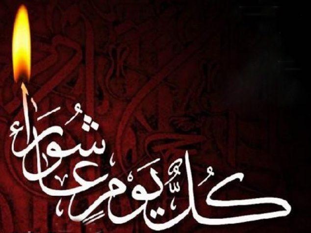 دانلود مداحی جون میکنه یتیم جا مونده ی تو از حاج محمود کریمی