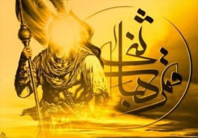 دانلود مداحی تو موندی و مشک دریده و علم اباالفضل از حاج محمود کریمی