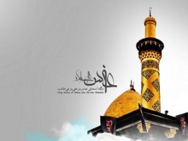 دانلود مداحی پشت سر دعای زینب و رباب از حاج محمود کریمی