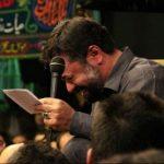 دانلود مداحی کویر تشنه شده قلبم از حاج محمود کریمی