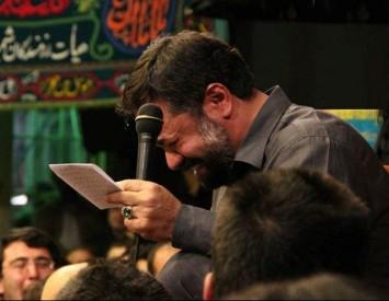 دانلود مداحی ببار ای بارون ببار از حاج محمود کریمی