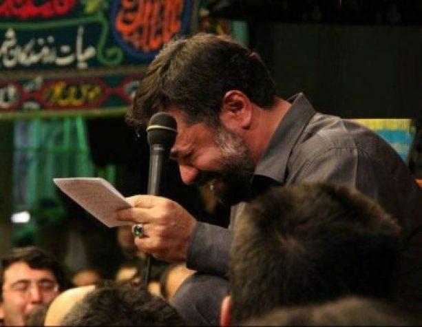 دانلود مداحی چشمامون مثل ابر آسمونه از حاج محمود کریمی