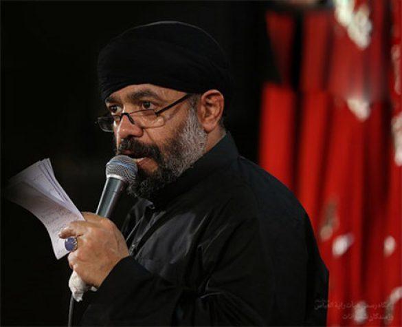 دانلود مداحی ای اشک چشم ما همه وقف عزای تو از حاج محمود کریمی